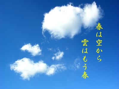 2008_02_13_0026700