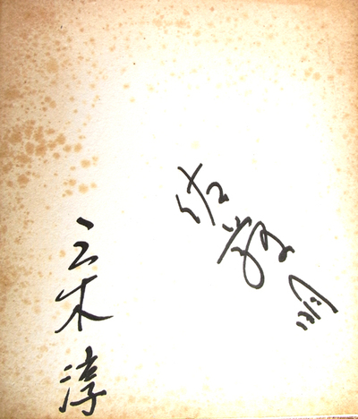 Dc010914500